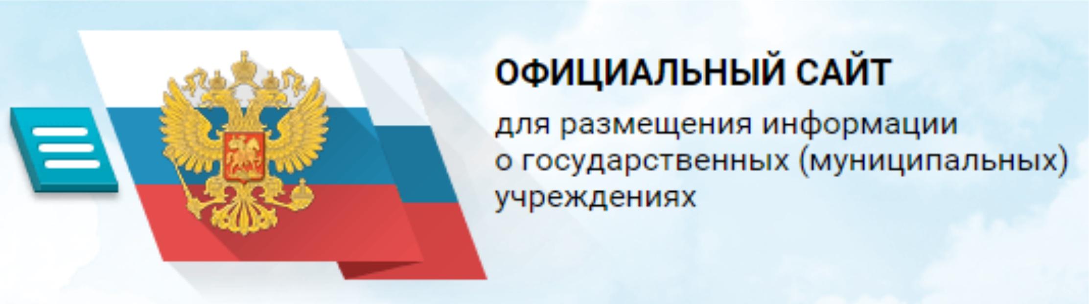 """""""Официальный"""